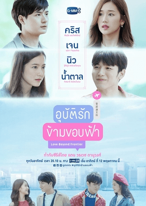 sites to watch korean drama online free
